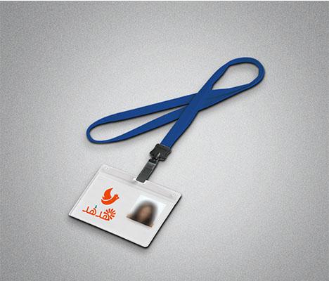 بطاقة تعريف ID -